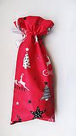 Новогодний Рождественский мешочек для шампанского для подарков подарочная упаковка новогодняя, фото 1