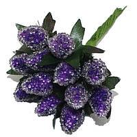Декоративная клубника (малина) Сиреневая на проволоке в присыпке 10 шт/уп