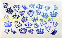 Фольгированный слайдер дизайн №46-синие, фото 1