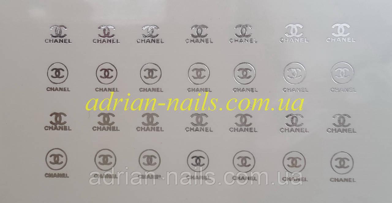 Фольгированный слайдер дизайн №48-серебро