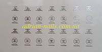 Фольгированный слайдер дизайн №48-серебро, фото 1