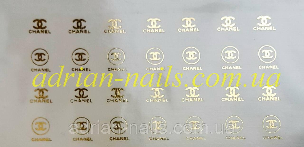 Фольгированный слайдер дизайн №50-золото
