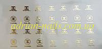 Фольгированный слайдер дизайн №50-золото, фото 1
