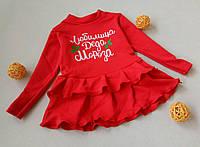 Новогоднее платье на девочку,Любимица Деда Мороза,на рост 92-116см