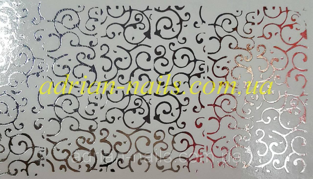 Фольгированный слайдер дизайн №56-серебро
