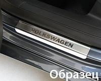 Накладки на пороги для Peugeot Partner II 2008-> NataNiko