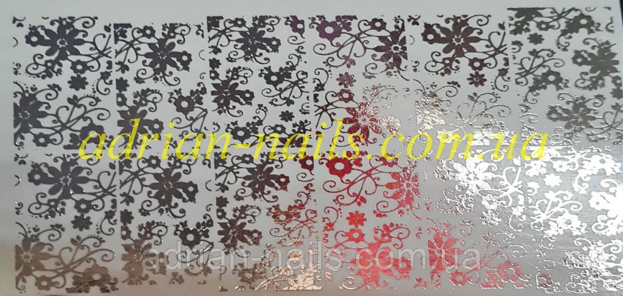 Фольгированный слайдер дизайн №60-серебро