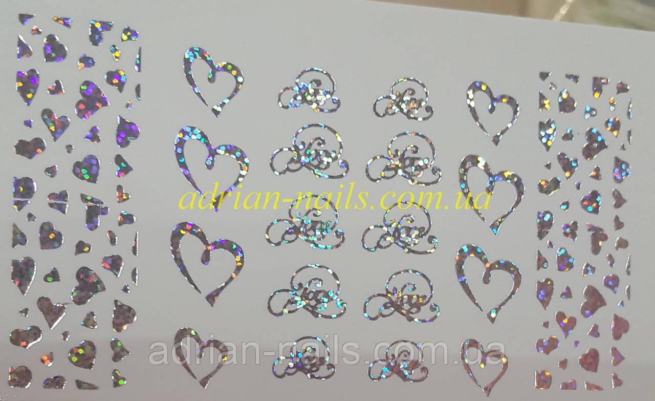 Фольгированный слайдер дизайн №62-голограф