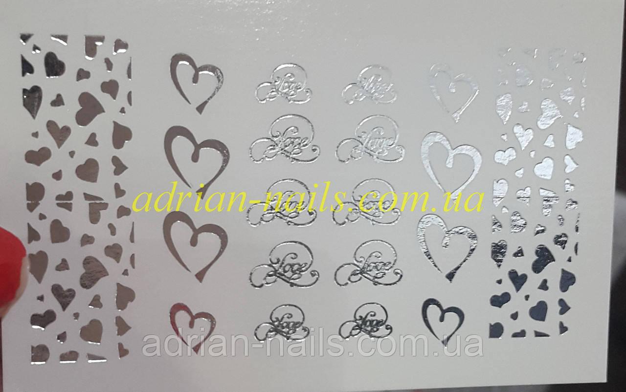 Фольгированный слайдер дизайн №65-серебро
