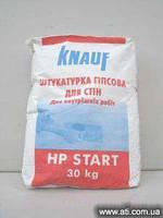 Штукатурка HP старт Knauf 30 кг, фото 1