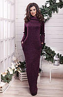 Женское теплое платье в пол