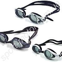 Очки для плавания ARENA EAGLE