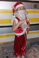 """Детский новогодний костюм  """"Гномик""""-синий."""