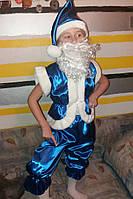 """Детский новогодний костюм  """"Гномик""""-синий"""