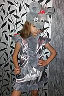 """Детский карнавальный костюм """"Мышка""""."""
