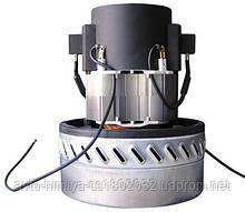 Турбина By-Pass 1200 Вт для сухой и влажной уборки, Турбина 1200 Вт, 2-х фазовый, электрический двигат