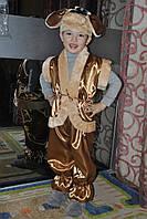 """Карнавальный костюм для мальчика  """"Собачка""""."""