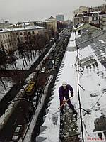 Снег с крыш