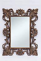 Настенное зеркало в деревянной раме размер 120*90 см