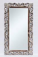 круглое зеркало в деревянной раме купить недорого у
