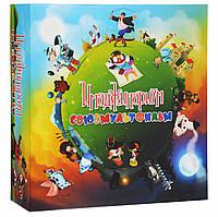 Детская настольная игра Имаджинариум Союзмультфильм Cosmodrome Games