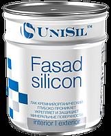 Лак для камня FASADE SILICON 2.2кг