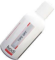 Жидкость для снятия гель лака-акрила KODI PROFESSIONAL Tips Off (250 ml)