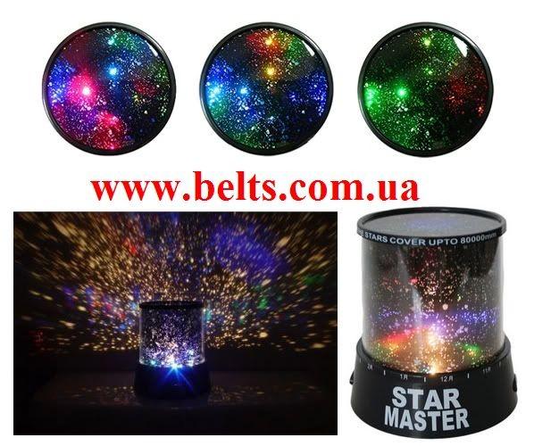 Ночник лампа звездное небо Star Master (Стар Мастер) с блоком питания и ЮСБ шнуром