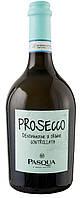 Вино Игристое Prosecco DOC Frizzante Audrey Hepburn Pasqua белое сухое
