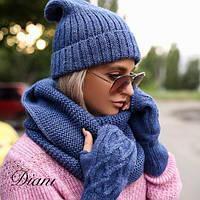 Молодежный вязаный комплект шапка и шарф - снуд