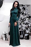 Платье женское длинное в пол теплое с ангоры