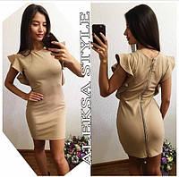 Женское нарядное платье с молнией на спине (5 цветов)