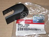 Колпачок поводка стек-ля (заднего) (Производство Mobis) 988121F000