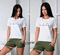 Женский стильный костюм: шорты и футболка (2 цвета) марсала +белый