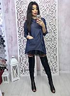 Женское красивое платье-рубашка с кружевом (2 цвета)