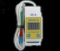 Регулятор влажности ВРД-5Д на 5 кВт