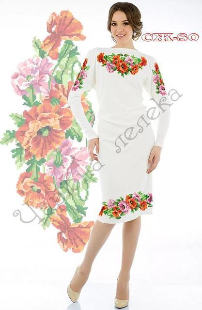 Заготовки платьев с длинным рукавом тм Чарівна Лелека