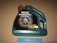 Масло моторное Castrol   Magnatec Stop-Start 5W-30 A3/В4  (Канистра 4л), AEHZX