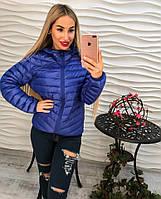 Женская и мужская куртка на пуху УНИСЕКС на осень с капюшоном  (4 цвета) в ОГРАНИЧЕННОМ КОЛИЧЕСТВЕ!