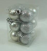 Серебряный шарик-новогодний декор(1-упаковка=12штук)d=3см