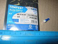 Лампа LED  б/ц панель приборов, подсветки кнопок  Т5-02 (1SMD) W2,0 х4,6d  голубая 12V