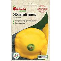 Семена  патиссона Желтый Диск, раннеспелая 0,5 г, Традиция, Германия