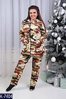 Женский спортивный костюм на флисе (ботал)