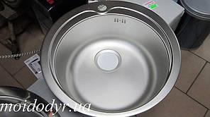 Мойка врезная из нержавеющей стали Pyramis Kiba диаметр 485 мм декор