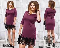 Стильное платье с кружевом - 18497 марсал/48, фото 1