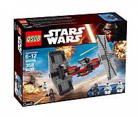 Детский конструктор QS08 серия Stars Wars 88047 Истребитель (аналог Lego Star Wars)