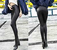 Черные женские и подростковые лосины под кожу  высокая посадка Все размеры в наличии!