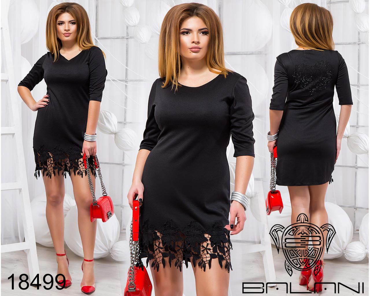 Стильное платье с кружевом - 18499 Черный/48