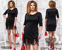 Стильное платье с кружевом - 18499 Черный/48, фото 1