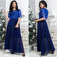 Вечернее платье макси синего цвета. Модель 16617. Размеры 42-46